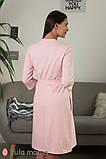 Нежный комплект халат + ночная сорочка для беременных и кормящих мам, фото 4