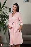 Нежный комплект халат + ночная сорочка для беременных и кормящих мам, фото 2