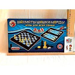 Ігровий набір 3в1 шахи ,шашки ,нарди. Магнітні ,настільна гра MC1178/8899