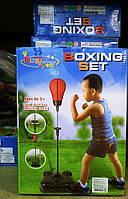 Боксерский набор Boxing Set со Стойкой и Грушей KingSport 143881G