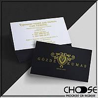 Печать визиток 90х50   200шт   Двусторонние   Глянцевые, без покрытия   За 1-3 дня