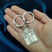 """Парные брелки для ключей """"Наш дом"""" два в одном - оригинальный и практичный подарок для пары и семьи"""