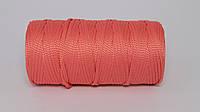 Полиэфирный шнур  4-5мм оттенок Коралловый