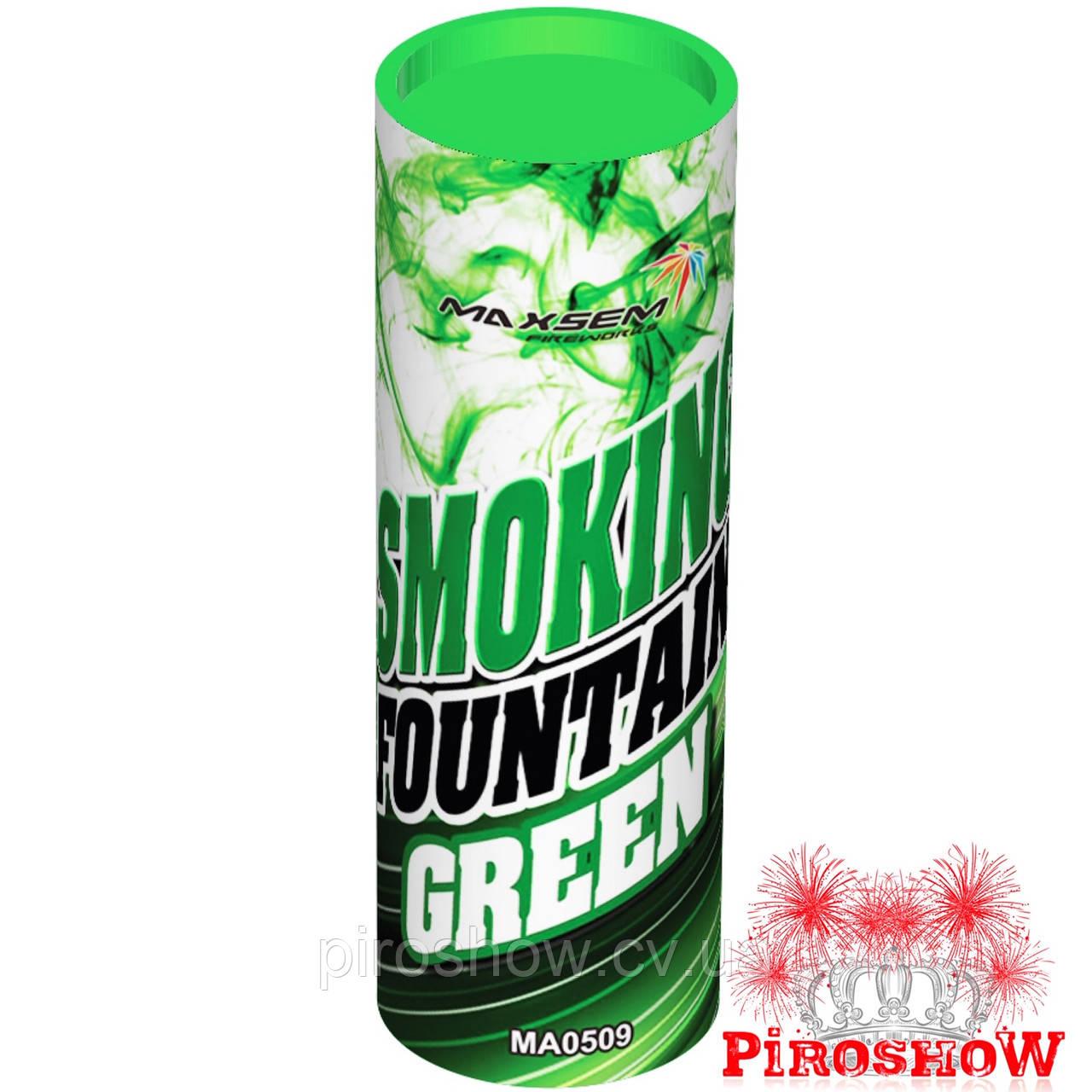 Цветной дым Зеленый Smoking Fountain GREEN Maxsem оригинал!