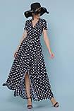 Длинное синее платье в белый горошек Шайни, фото 2