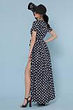 Длинное синее платье в белый горошек Шайни, фото 3