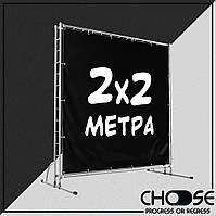 Печать баннера 2х2 метра | Ламинированный