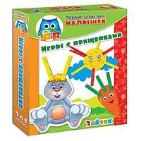 """Детская игра с прищепками""""Зайчик"""" VT1307-04 Vladi Toys (рус.)"""