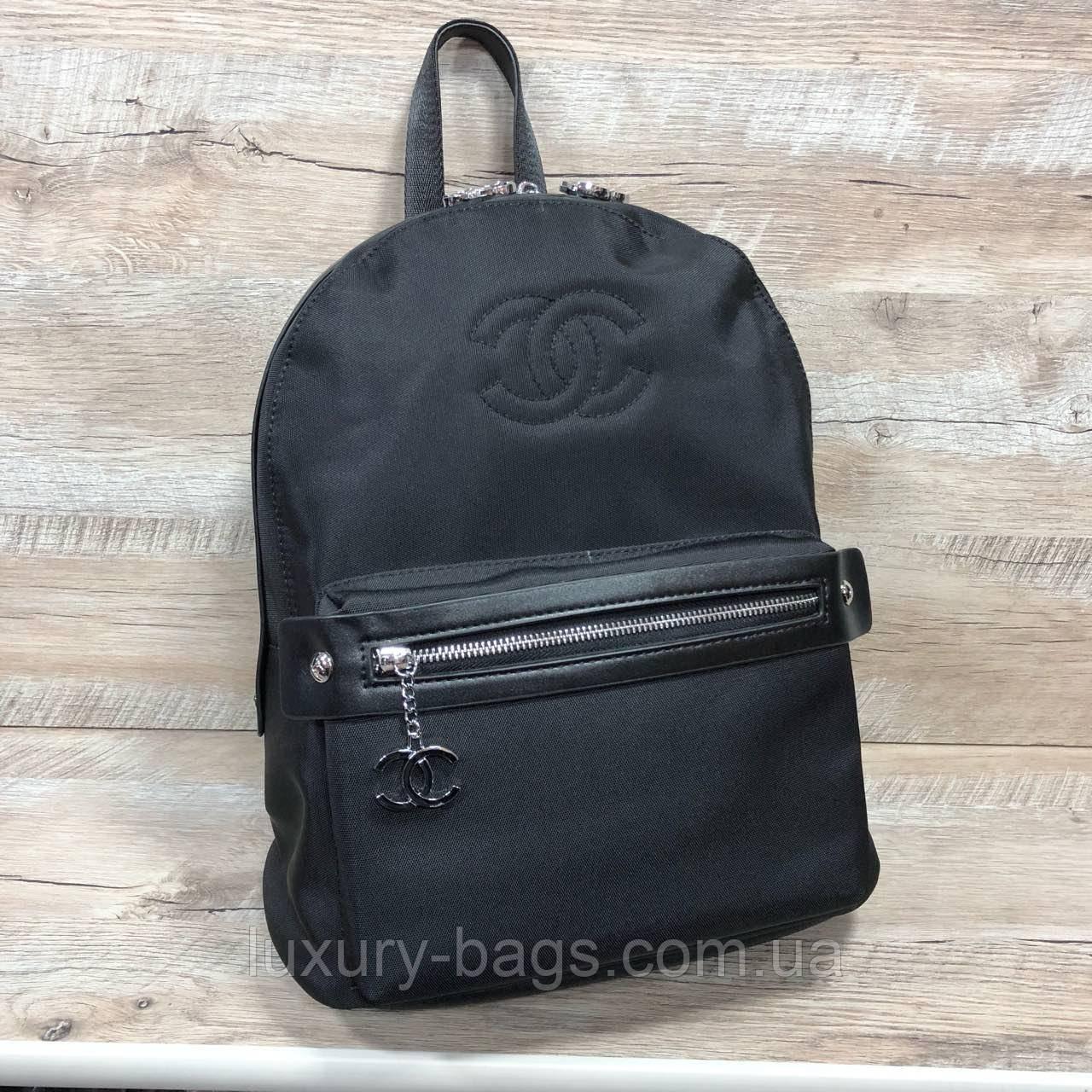 Жіночий стильний рюкзак міський