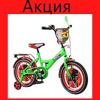 """Детский двухколёсный велосипед 16""""  Велосипед для мальчика с металлической рамой  для мальчика от 5 лет"""