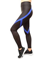 Лосіни жіночі спортивні, розміри: 42 - 48.