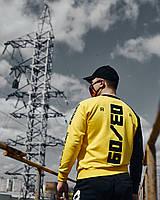 Свитшот мужской Пушка Огонь 0309 желтый, фото 1