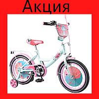 """Детский двухколёсный велосипед 16""""  Велосипед для девочки со съёмными страховочными колёсами"""