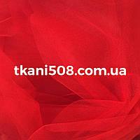 Еврофатин Мягкий (красный)(35) (Хаял )