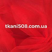 Еврофатин М'який (червоний)(35) (Хаял )