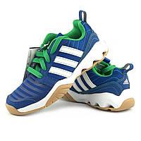 Легкие кроссовки на мальчика Adidas Gum Plus р 32, детские кроссовки Адидас