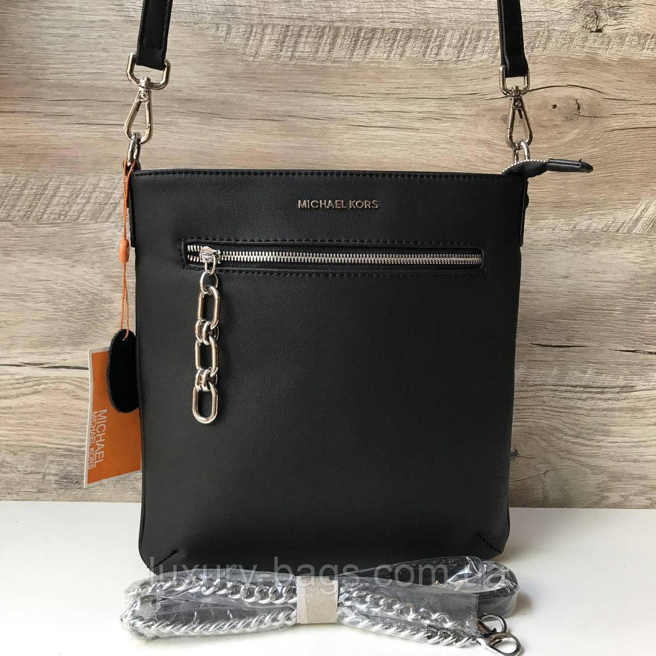 Женская сумка планшет через плечо Майкл Корс