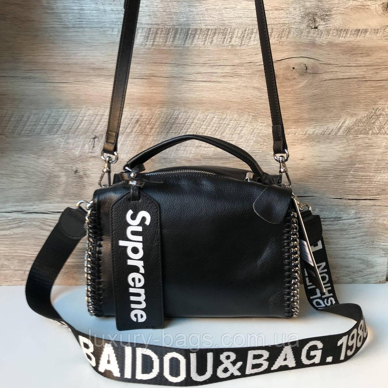 Жіноча крута шкіряна сумка Supreme