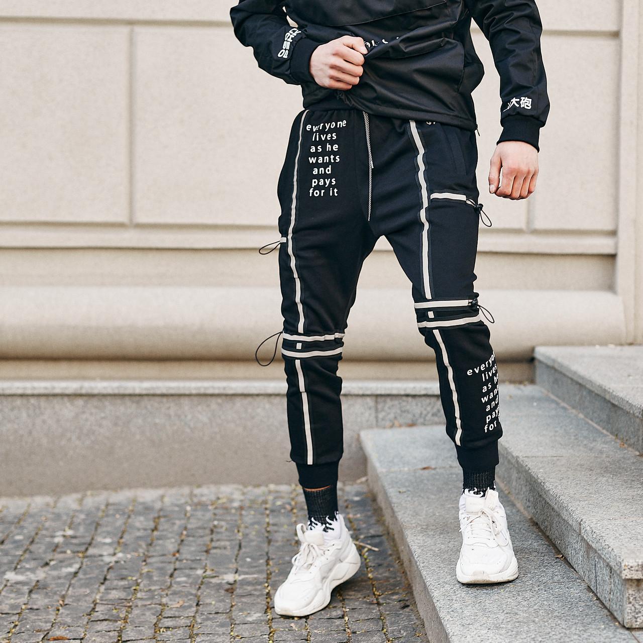 Спортивні штани чоловічі Гармата Вогонь Flare чорні