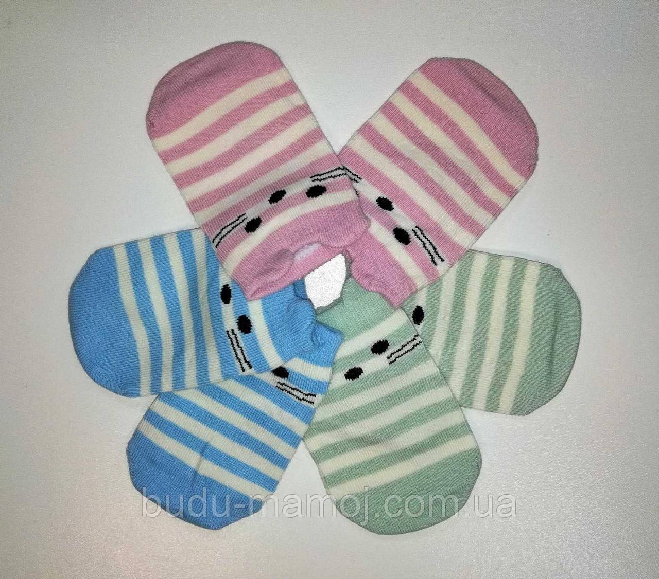 Детские носки  хорошее качество Хлопок для новорожденных 0-6 месяцев