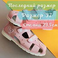 Розовые босоножки для девочек с закрытым носком ортопеды тм Томм р.37, фото 1