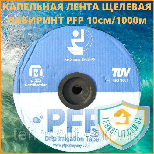 Лента для капельного орошения щелевая PFP 10см/1000м 8 mil (0.2мм)