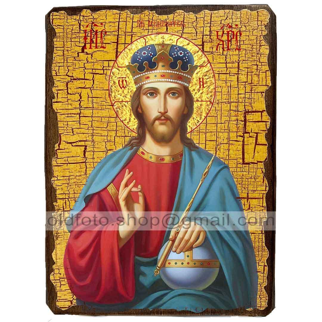 Ікона Спаситель Господь Вседержитель (130х170мм)