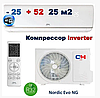 Інверторний кондиціонер (тепловий насос) NORDIC (R32) CH-S09FTXN-NG Cooper&Hunter