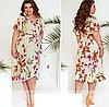 Летнее платье на запах, с 48-56 размер