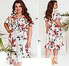 Летнее платье с принтом на запах, с 48-56 размер