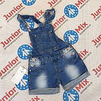 Шорти джинсові комбінезони на дівчинку Emma Girl, фото 1