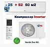 Побутовий тепловий насос,Cooper&Hunter,NORDIC( R32),CH-S18FTXN-NG кондиціонер