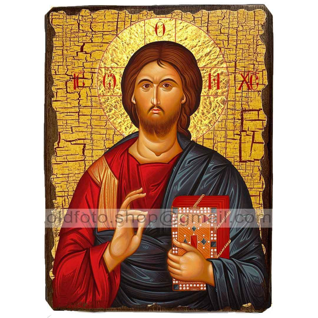 Икона Спаситель Господь Вседержитель (130х170мм)