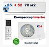 Побутовий тепловий насос,Cooper&Hunter,NORDIC( R32),CH-S24FTXN-NG кондиціонер