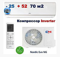 Побутовий тепловий насос,Cooper&Hunter,NORDIC( R32),CH-S24FTXN-NG кондиціонер, фото 1