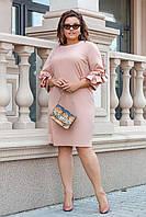 Платье нарядное большого размера миди