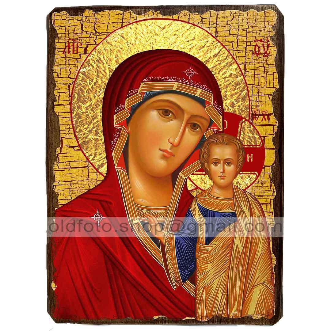 Казанская Икона Пресвятой Богородицы (130х170мм)