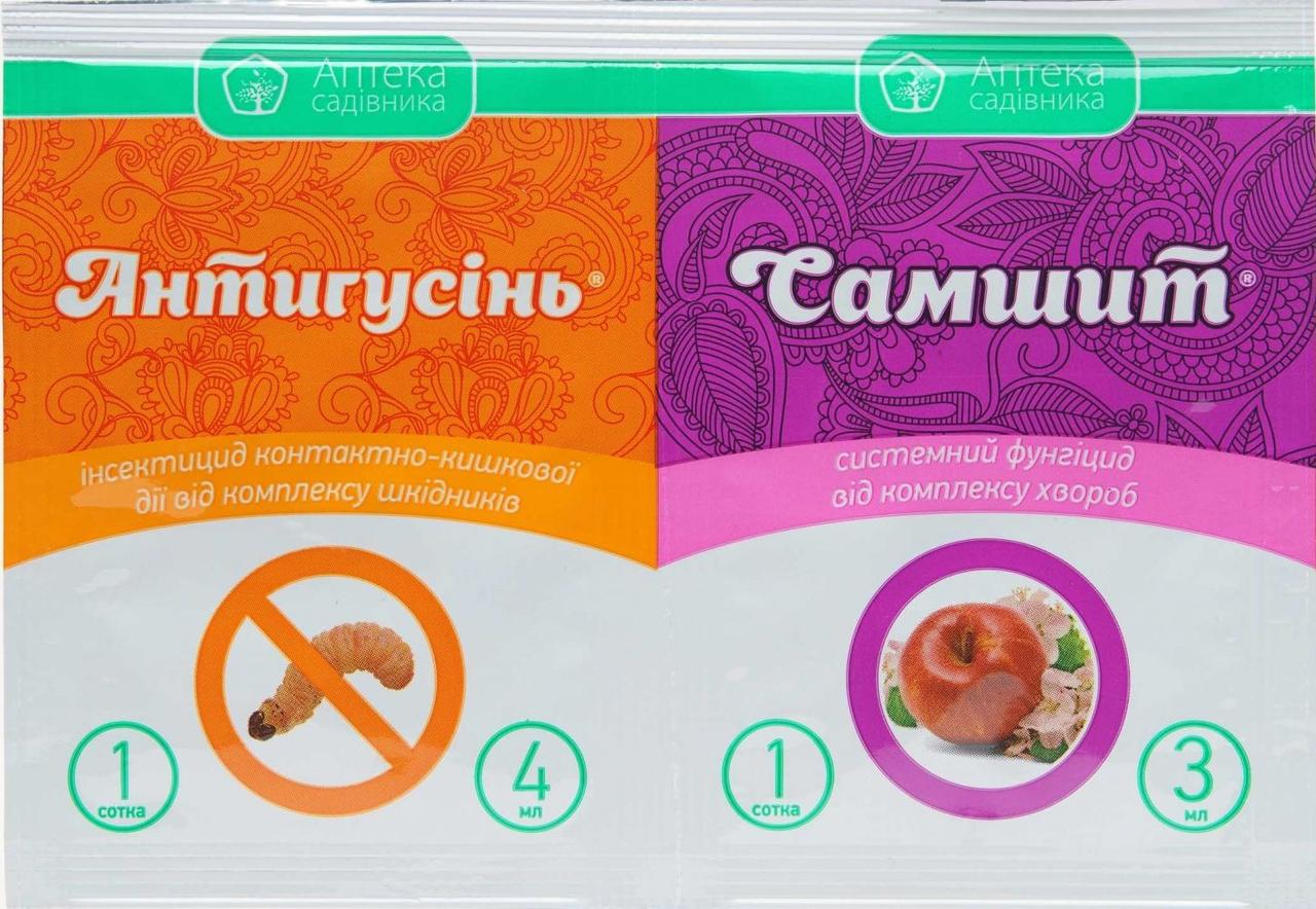 Инсектицид Антигусень 4 мл + Самшит 3 мл (Укравит)