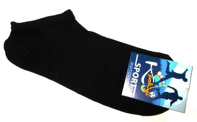 Носки короткие Житомир сетка размер 42-45 черные