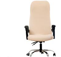 Чехол на офисное кресло бежевый размер L Cheholkin