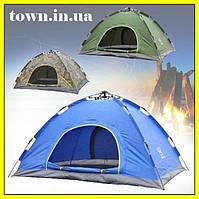 Палатка туристическая (автоматическая), 4-х местная,водонепроницаемая, для рыбалки и кемпинга.Синяя