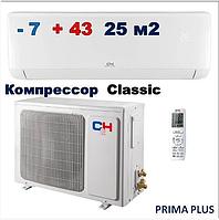 Кондиционер (мини-сплит система) Серия Prima Plus CH-S09XN7 C&H, фото 1