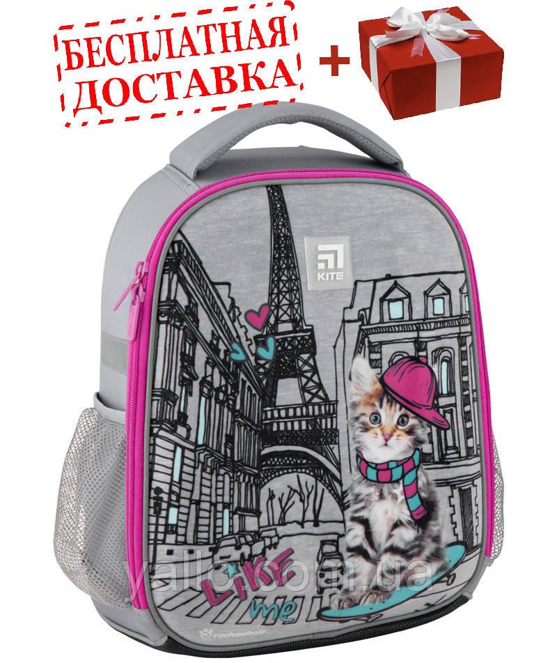 Рюкзак школьный каркасный Kite Education 555 Rachael Hale (R20-555S)
