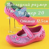Тапочки на девочку 3F детская текстильная обувь Польша р.20, фото 1
