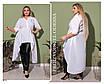 Туніка-сорочка каскад коттон поплін 50-52,54-56, фото 2