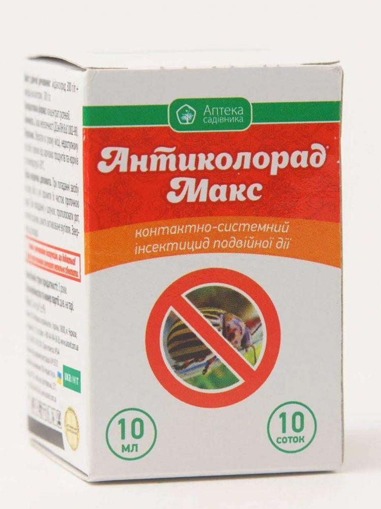 Инсектицид Антиколорад Макс, 10 мл