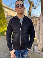Мужская весенняя куртка ветровка бомбер парка джинсовая короткая молодежная на резинке