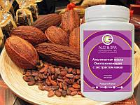 Альгинатная маска омолаживающая для лица с экстрактом какао