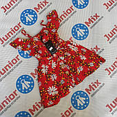 Детский сарафан под пояс  в цветочки  для девочек оптом