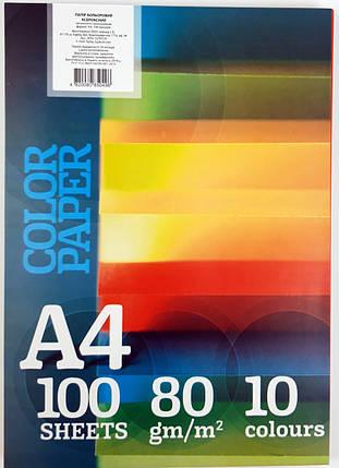 """Бумага офисная цветная A4 """"Колорит-Тон"""" 100 листов, 10 цветов, фото 2"""